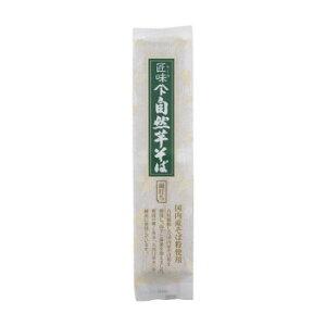 匠味 自然芋そば 200g 20袋入【送料無料】