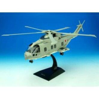 KB翅膀(PCT)MCH-101海上自卫队型1/72规模KBW72103