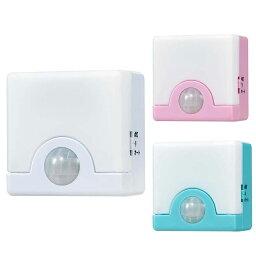 ELPA LED人感覺小型感應器燈PIR-SL200