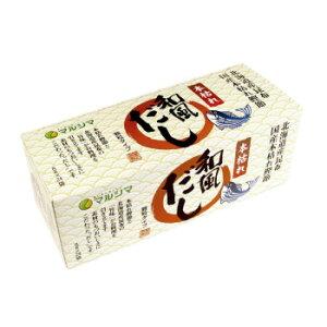 マルシマ 本枯れ和風だし 顆粒タイプ(8g×24袋) 2箱セット 2007【送料無料】