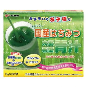ユーワ 国産はちみつ大麦若葉 青汁 3g×30包【送料無料】