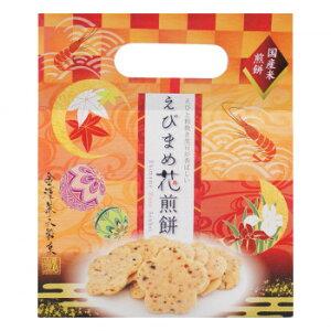金澤兼六製菓 ギフト えびまめ花煎餅手提げタイプ 6枚入×30セット PT-EH【送料無料】
