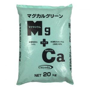 千代田肥糧 マグカルグリーン(WMg14-分析Ca10) 20kg 030613【送料無料】