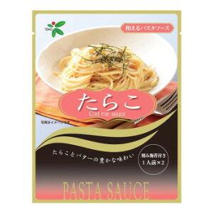 TOHO 桃宝食品 和えるパスタたらこ (26g×2)×80個入り【送料無料】