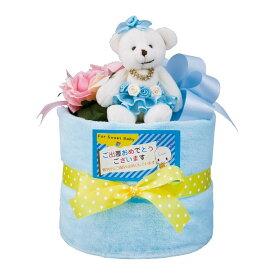 便利 かわいい 男の子BOXおむつケーキ ブルー 19-OB-S-B-OP 6054-024【送料無料】