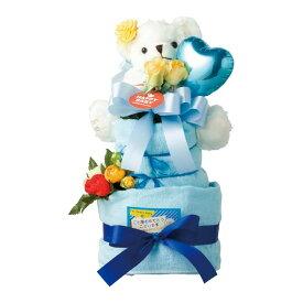 おしゃれ 便利 ギフトセットおむつケーキ 2段 ブルー 19-5000B-OP 6054-060【送料無料】