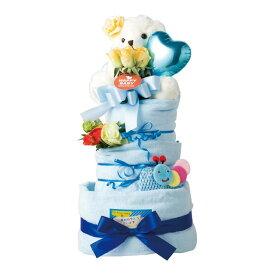 実用 かわいい ギフトセットおむつケーキ 3段 ブルー 19-10000B-OP 6054-088【送料無料】