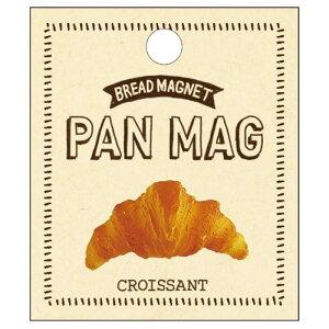 PANMAG パンマグネット クロワッサン b069 5個セット【送料無料】