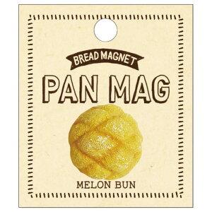 PANMAG パンマグネット メロンパン b070 5個セット【送料無料】
