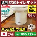 Toilet80x125 a