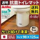 Toilet90x125 a