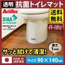 Toilet90x140 a