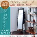 Iri-0011-thum-01