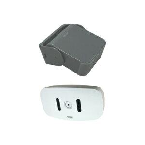 REVEX ワイヤレス 人感センサー受信撮影カメラセット XPN1050AG SDカード録画式 SDカードカメラ ワイヤレスカメラ 無線カメラ コードレス 人感センサー センサーカメラ リーベックス