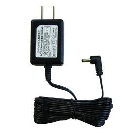 REVEX ワイヤレスチャイムXシリーズ オプション  「ACアダプター コード長:3m」 X0505B リーベックス 【ポスト投函便・送料無料】【代引き不可】