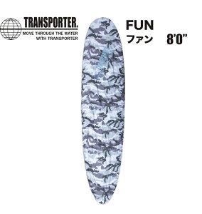 """""""送料無料 TRANSPORTER トランスポーター ボードカバー デッキカバー FUN ファンボード用 8'0¥"""" CAMO"""""""