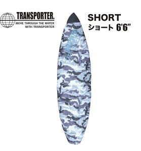 """""""送料無料 TRANSPORTER トランスポーター ボードカバー デッキカバー SHORT ショートボード用 6'6¥"""" CAMO"""""""