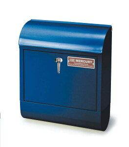 送料無料 MURCURY MAIL BOX マーキュリー メールボックス アメリカン おしゃれメールボックス ポスト 郵便受け 鍵付き ハンドルロック NAVY ネイビー