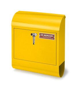 送料無料 ポスト MURCURY MAIL BOX マーキュリー メールボックス アメリカン おしゃれメールボックス ポスト 郵便受け 鍵付き ハンドルロック マスタード