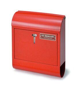 送料無料 ポスト MURCURY MAIL BOX マーキュリー メールボックス アメリカン おしゃれメールボックス ポスト 郵便受け 鍵付き ハンドルロック レッド