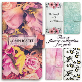 iPhone XR XS Max iPhone8 ケース 手帳型 iPhone X iPhone7 iPhone8Plus iPhone SE iPhone7Plus スマホケース アイフォン iPhone6 iPhone6s iPhone6Plus iPhone6sPlus iPhone5s iPhone5 iPhone5c 花 かわいい This is flower girls