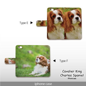iPhone手帳型ケース「犬キャバリア・キングチャールズ・スパニエル」デザイン