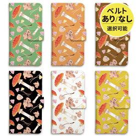 iPhone12 iPhone12mini iPhone12pro 12 iPhone SE 第2世代 iPhone8 iPhone7 ケース スマホケース 手帳型 全機種対応 iPhone11 pro max iPhone XR X XS MAX スマホ カバー plus iphone6 携帯ケース アイフォン キノコ カラフル 秋 オータム