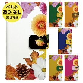 iPhone XR XS Max iPhone8 ケース 手帳型 iPhone X iPhone7 iPhone8Plus iPhone SE iPhone7Plus スマホケース アイフォン iPhone6 iPhone6s iPhone6Plus iPhone6sPlus 花 カラフル
