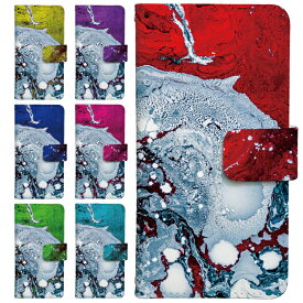 iPhoneSE iPhone8 iPhone12 iPhone7 iPhoneXR iPhoneケース 手帳型 第2世代 iPhone 12 11 12mini X 6 8plus XS 11pro 7plus max アイフォンケース アイフォンse アイフォン8 かっこいい クール 美術 絵画 絵の具 芸術的 地球 宇宙 海底 海 神秘