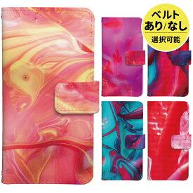 iPhone XR XS Max iPhone8 ケース 手帳型 iPhoneX iPhone7 iPhone8Plus iPhoneSE iPhone7Plus スマホケース アイフォン「マーブル模様 水彩 絵の具 ピンク かわいい カラフル 鮮やか 大人 女子 女性」 iPhone6 iPhone6s iPhone6Plus iPhone6sPlus iPhone5s iPhone5 iPhone5c