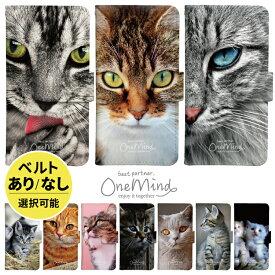 iPhoneSE iPhone8 iPhone12 iPhone7 iPhoneXR iPhoneケース 手帳型 第2世代 iPhone 12 11 12mini X 6 8plus XS 11pro 7plus max アイフォンケース アイフォンse アイフォン8 猫 ネコ キャット 子猫 黒猫 スコティッシュフォールド ペルシャネコ