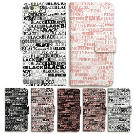 スマホケース アイフォン 全機種対応 手帳型 ケース iPhone XR XS Max iPhone8 iPhoneX iPhone7 iPhone8Plus iPhone7Plus iPhoneSE「英語 英文 メッセージ 手紙 レター ロック系 パンク アート グラフィック タイポグラフィ」かわいい おしゃれ iPhone6 iPhone6s iPhone6Plus