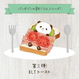 iPhone手帳型ケース「パンダぱんだパントーストベーコンレタス白黒食パン動物かわいいキャラクター」BLT