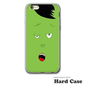 iPhone12 iPhone12mini iPhone12pro 12 iPhone XR XS Max iPhone8 ケース ハード iPhone X iPhone7 iPhone8Plus iPhone SE iPhone7Plus スマホケース アイフォン iPhone6 iPhone6s iPhone6Plus iPhone6sPlus iPhone5 顔 面白い 眠い キャラクター 黄色 iPhone11 iPhoneSE