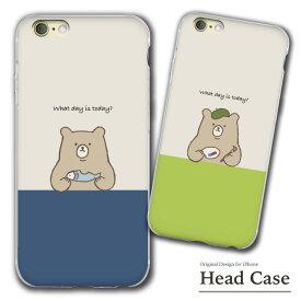 iPhoneSE iPhone8 iPhone12 iPhone7 iPhoneXR ハードケース iPhoneケース 第2世代 iPhone 12 11 12mini X 6 8plus XS 11pro 7plus max アイフォンケース アイフォンse 青 黄色 ピンク ネイビー くま クマ 熊 カラフル かわいい