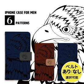 iPhoneSE iPhone8 iPhone12 iPhone7 iPhoneXR iPhoneケース 手帳型 第2世代 iPhone 12 11 12mini X 6 8plus XS 11pro 7plus max アイフォンケース アイフォンse アイフォン8 紺 鷹 イーグル 鳥 ブルー ブラウン シンプル かっこいい