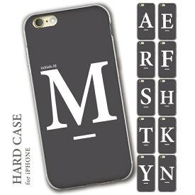 iPhoneSE iPhone8 iPhone12 iPhone7 iPhoneXR ハードケース iPhoneケース 第2世代 iPhone 12 11 12mini X 6 8plus XS 11pro 7plus max アイフォンケース アイフォンse グレー 北欧 イニシャル アルファベット 名前 冬