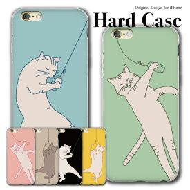iPhoneSE iPhone8 iPhone12 iPhone7 iPhoneXR ハードケース 第2世代 iPhone 12 11 12mini X 6 8plus XS 11pro 7plus max アイフォンケース アイフォンse アイフォン8 ピンク ブルー ねこ 猫 cat キャット