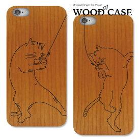 ウッドケース iPhoneSE iPhone8 iPhone12mini iPhone7 iPhoneXR iPhoneケース 第2世代 iPhone 11 12mini X 6 8plus XS 11pro 7plus アイフォンケース アイフォンse アイフォン8 木 木目 ウッド ねこ 猫 cat キャット イラスト かわいい