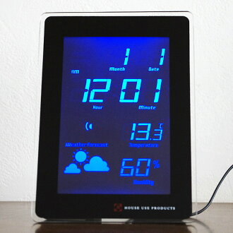LED clock TIDE (AV-ACL06) (logging) | Watch | clocks | clocks | wooden clock