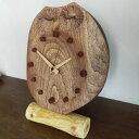 掛け 掛時計 時計 木製 天然 木 無垢 ムク フクロウ ふくろう 人気 かわいい キュート ナチュラル 日本製 作家 マンシ…
