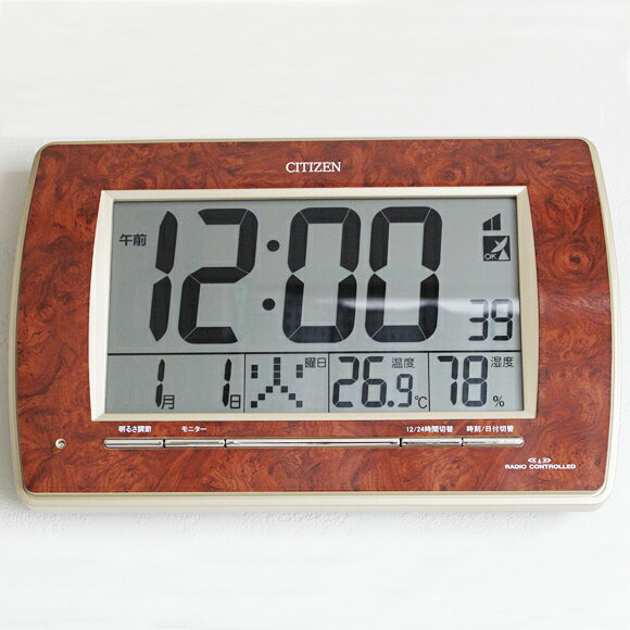 citizen citizen radio clocks digital wall clock wood frame style night lit calendar temperature and humidity ry8rz082023 t