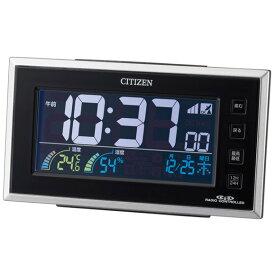 シチズン CITIZEN 置き時計 デジタル 温湿度 パルデジットネオン121 (8RZ121-002) 特価25%OFF