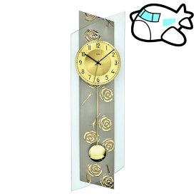 【ポイントアップ中&割引クーポン配布中】AMS 掛け時計 振り子時計 アナログ ゴールド ドイツ製 AMS5223 納期1ヶ月程度 (YM-AMS5223)