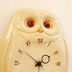 【ポイントアップ中&割引クーポン配布中】振り子時計 掛け時計 フクロウ 陶器 アナログ 日本製 掛時計 (CY-Y9707)