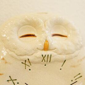 【ポイントアップ中&割引クーポン配布中】振り子時計 アナログ 掛け時計 フクロウ 陶器 日本製 白フクロウ 掛時計 (CY-Y9819)