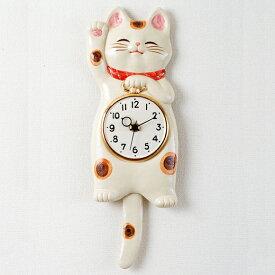 【ポイントアップ中&割引クーポン配布中】振り子時計 アナログ 招き猫 陶器 掛け時計 日本製 和室 (CY-Y9845-A)