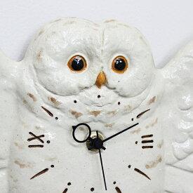 【ポイントアップ中&割引クーポン配布中】振り子時計 フクロウ 日本製 陶器 白ふくろう アナログ 掛け時計 羽ばたき (CY-Y9861)