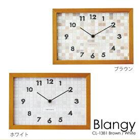 【ポイントアップ中&割引クーポン配布中】掛け時計 木製 おしゃれ 北欧 ステップムーブメント ブランジー (IF-CL1381)