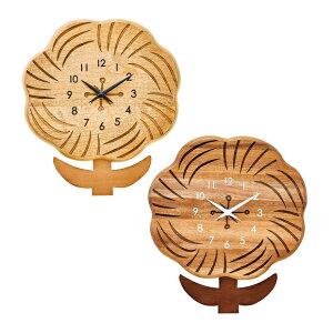 掛け時計 「クッカ リリ」 天然木 シンプル 花 木製 ハンドメイド 北欧デザイン インテリア 女性 リビング プレゼント ギフト (IF-CL3723)
